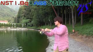 鹿留湖で Vertical Pro Super Limited AGS搭載モデル インプレッション