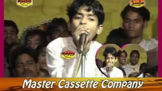 Din Guzara Bistar Par Phool Hi Bichane Mein By Rais Anis Sabri || Master Cassette