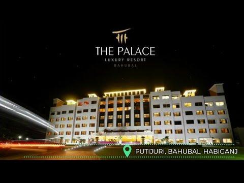 Sylhet, Bangladesh || The Palace Luxury Resorts || Five Star Resort In Bangladesh ||  Habiganj