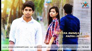 Channa mereya & Naina mashup   Mrinali   Siddharth Slathia   Akash & Banani cover video