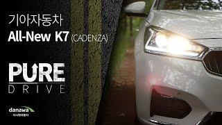 2016 KIA All New K7 R2.2 [Cadenza]