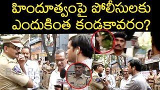 Every Hindu Must Share | Police Neglecting Hinduism | Stopped Lord Sri Rama Ratha Yatra