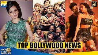 Top Bollywood News | Hrithik Roshan Super 30, Kangana on Zaira Wasim, Saaho- Psycho Saiyaan Song