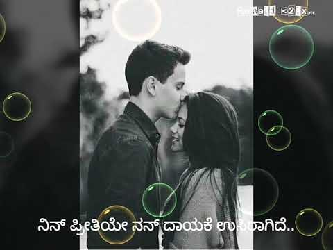 Xxx Mp4 Kananda WhatsApp Video Song Oh Preethiya Jothegathi Nage Thumbida Whatsapp Kannada Video Whatsap 3gp Sex