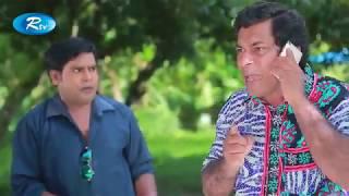 Ghaura Mojid Akhon Pereshane ||   Mosharraf Korim  bangla comedy natok eidul azha 2017