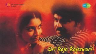 Sri Raja Rajeshwari  | Rasave Ennai song