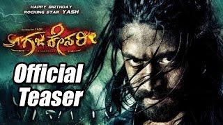 Gajakesari Teaser | Yash, Amulya