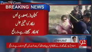 Attacker on Police and Court was not Lawyer even watch in this video
