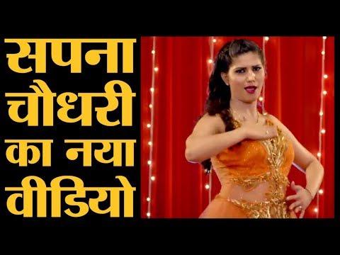 Xxx Mp4 सपना चौधरी का नया वीडियो आ गया है L Sapna Chaudhary New Video Sapna Dancer The Lallantop 3gp Sex