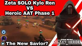 SWGOH Zeta Kylo Ren VS Heroic AAT Phase 1 Possible Unofficial Solo?
