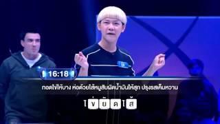 รายการ ตกสิบหยิบล้าน Still Standing Thailand - 3 มีนาคม 59 [FULL]