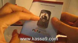 Unboxing Mito 8600