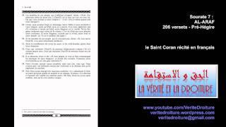 Sourate 7 : AL-ARAF -Coran récité français seulement- mp3 - www.veritedroiture.fr
