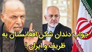 کل داستان درگیری بین ایران و افغانستان چیست و حق با کیست ؟