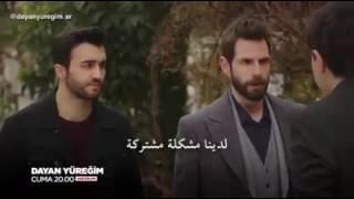 مسلسل تحمل يا قلبي الحلقة 8 إعلان الثاني مترجمة للعربية حصريا مشاهدة ممتعة