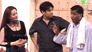 Ik Anparh Nargis, Amanat Chan New Pakistani Stage Drama Trailer Full Comedy Funny Play