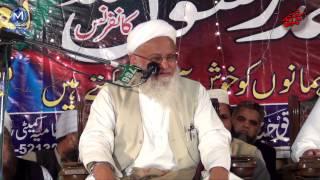 Bayan Maulana Abdul Majeed Nadeem |  Masjid Foundation Rawalpindi | مولانا عبدالمجید ندیم |