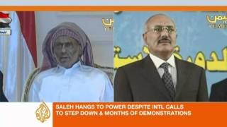 Yemeni analyst discuss Yemeni president speech