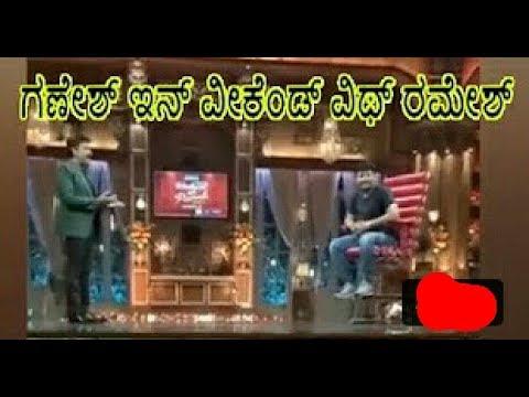 Weekened with Ramesh - Season 3 Grand finale Exclusive Video | Fimly Funda Kannada
