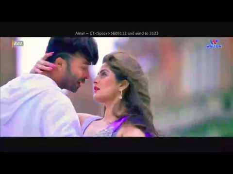 Bangla নতুন ছবির গান…শাকিব খান