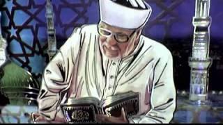دعاء فضيلة الشيخ محمد متولي الشعراوي ( رحمه الله