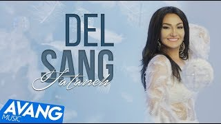 Fataneh - Del Sang OFFICIAL VIDEO HD