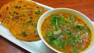 Gujarati Dal Dhokli Recipe | Dal Dhokli Recipe in Hindi | दाल ढोकली रेसिपी |