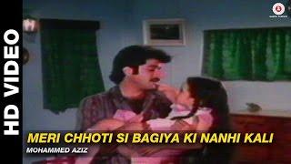 Meri Chhoti Si Bagiya Ki Nanhi Kali - Pyar Kiya Hai Pyar Karenge | Mohammed Aziz | Anil Kapoor