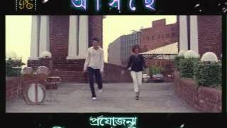 Garakal Bengali Movie Produce By Pijus Saha