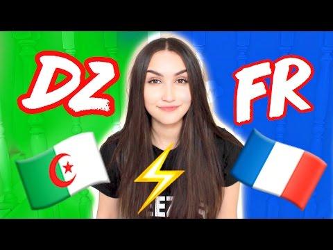 Xxx Mp4 ALGERIE VS FRANCE ⚡️ En Arabe VOSTFR 3gp Sex