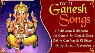 Top 11 Ganesh Songs - Ganesh Aarti - Ganesh Mantra | Ganesh Chaturthi Songs