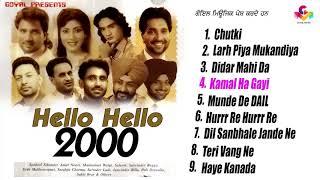 Hello Hello 2000 | Various Artist | Goyal Music | Hit Punjabi Songs