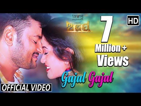 Xxx Mp4 Gajal Gajal Anubhav Elina Official Video Song Abhay Odia Film 2017 TCP 3gp Sex