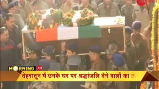 Martyr Chitresh Bist mortal remains brought to his house in Dehradun