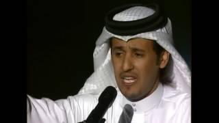 ملحمة جابر الوطنية الكبرى -  قصيدة الشاعر إياد المريسي من مملكة البحرين