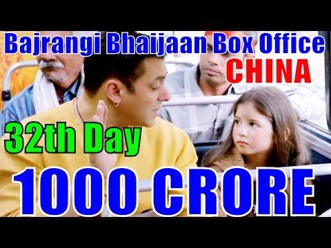 Bajrangi Bhaijaan 32th Day Box Office Collection in CHINA | Salman Khan