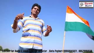 Sapna Vs Tiranga New Latest Haryanvi song 2016 // Sintu Pacheri // Lyrics - Pawan Mehla 8930851645