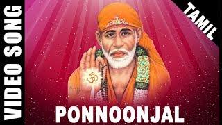 Ponnoonjal | Sai Baba | Malaysia Vasudevan | Devotional | Tamil | HD Temple Video