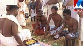Sivarathri celebrations in Aluva sivarathri Manappuram | Manorama News