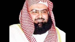 الرقيه الشرعيه القصيره للشيخ عبدالرحمن السديس Sheikh Sudais