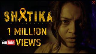 SHATIKA - The Undraped | SHORT FILM 2017 | FULL MOVIE | Y- Star Cine & Television Pvt Ltd