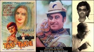 Kishore Kumar - Taxi Taxie (1977) - 'jeevan mein humsafar'