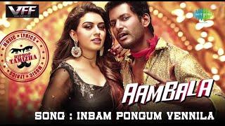 Inbum Pongum Vennila Remix | Aambala |  Hiphop Tamizha 😀