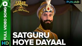 Satguru Hoye Dayaal Full Video Song | Chaar Sahibzaade 2: Rise Of Banda Singh Bahadur