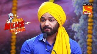 Sunny Deol's Entry In Politics - Apna News Aayega