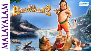 Bal Hanuman 2 (Malayalam) - Hindi Animated Movies - Full Movie For Kids