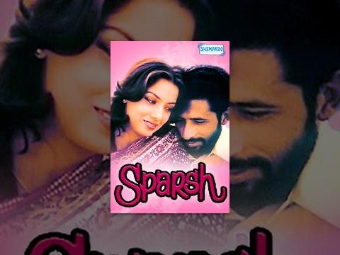 Xxx Mp4 Sparsh Hindi Full Movie Naseeruddin Shah Shabana Azmi Bollywood Superhit Movie 3gp Sex