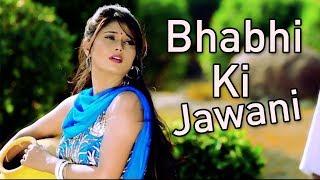Bhabhi Ki Jawani | TR, Mahi Chauhan, Shikha Raghav, Sonu Dagar, Dharmbir Gulia | New Haryanvi Song
