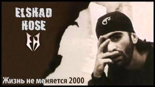 Elşad Xose - Dönmə geri ft. Faiq Ağayev (Audio)