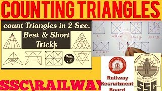 COUNTING NUMBER OF TRIANGLE(SSC CGL\CPO\CHSL\MTS, RAILWAY GROUP D\ALP, SI\CONSTABLE)